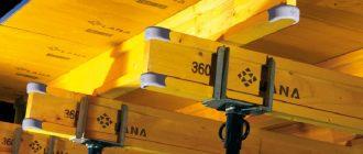 Пример балок системы опалубки