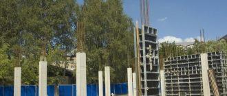 Использование опалубки для строительства колонн