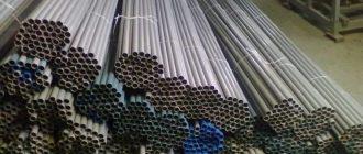 ПВХ трубки для опалубки